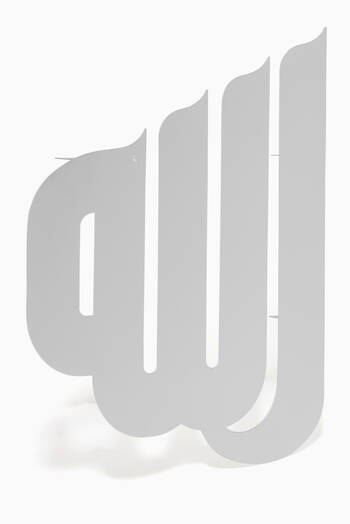 hover state of Allah Wall Lamp