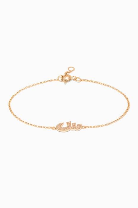 Yellow-Gold Letter S Bracelet