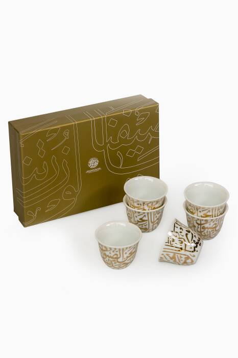 Gold Calligraphy Porcelain Coffee Cup, Set Of 6