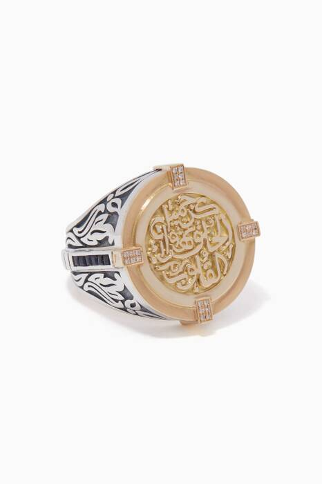 Gold & Sivler Floral Sultan Ring