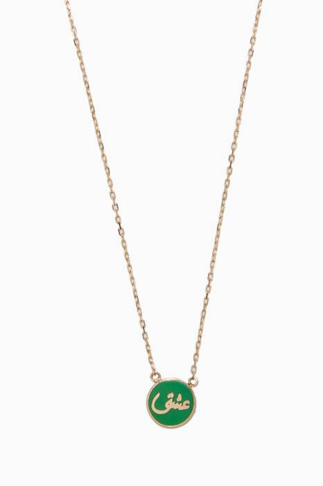 Yellow-Gold & Green-Enamel Ishq Necklace