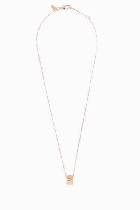 Rose-Gold Icon Twirl Pendant Necklace
