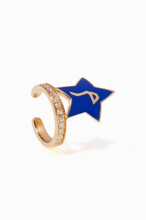 Yellow-Gold & Lapis Blue Enamel M Letter Ear Cuff